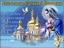 С Благовещеньем Пресвятой Богородицы! Веры, надежды, любви!