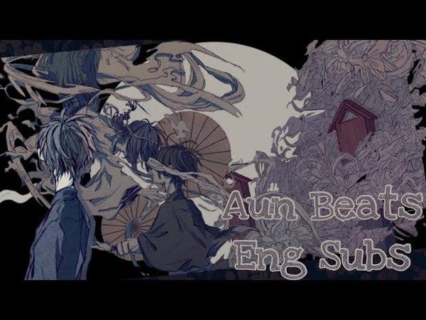 【Hanyuu Maigo feat. Flower】 Aun Beats (English Subs)