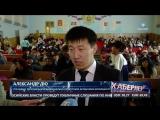 Региональной национально-культурной автономии корейцев Крыма исполнился один год