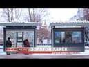 Сколько рублей стоит квадратный метр киоска в Москве?