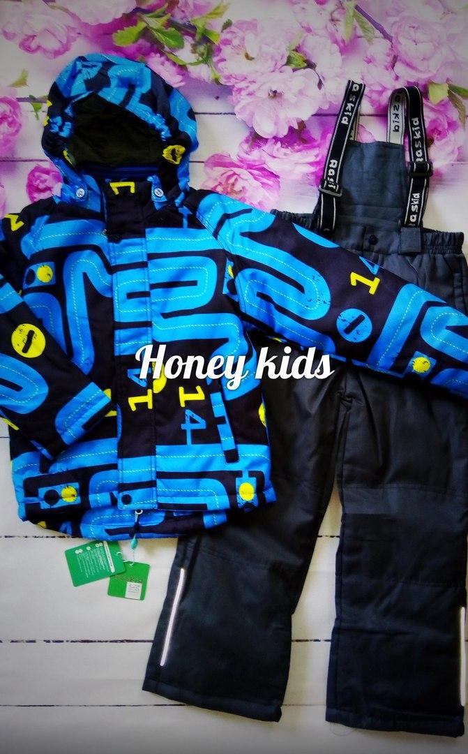 8003e55474d Интернет-магазин детской одежды HONEY KIDS Самара. Купить недорогую детскую  одежду онлайн в Самаре