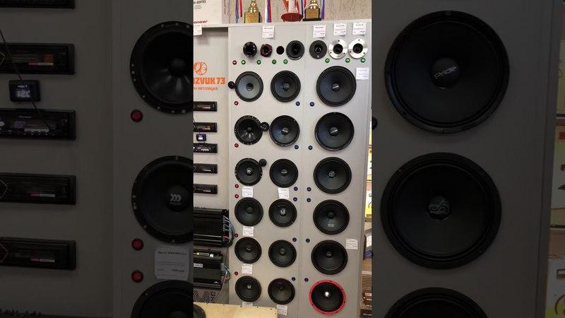 Deaf Bonce DB-T35NEO