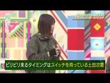 [FAM48INA] 180219 Keyakizaka46 - Keyakitte, Kakenai ep118