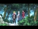 Наруто 3 сезон 43 серия (Боруто: Новое поколение, озвучка от Ancord)