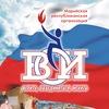 Марийская РО ВОИ