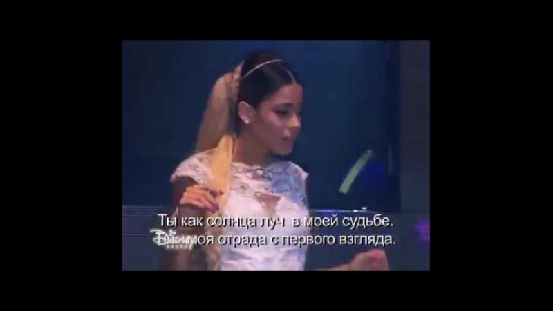 Виолетта 3 сезон 240 серия Вилу и Леон