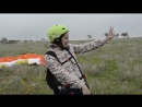 South Paragliding Живые эмоции от полёта на параплане