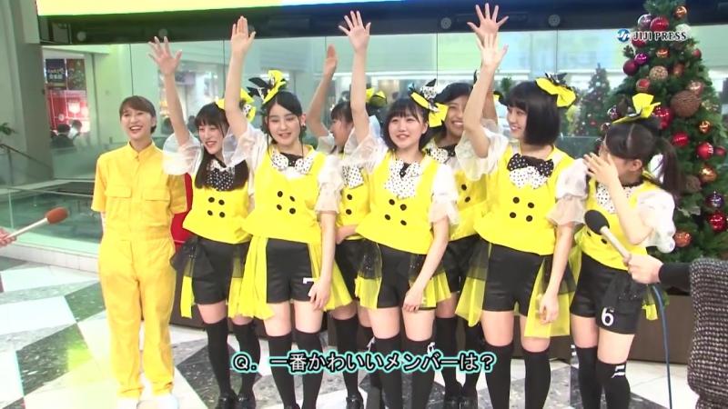 Hachimitsu Rocket Major Debut Announcement Event Report by JiJi
