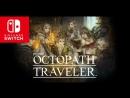 project OCTOPATH TRAVELER (рабочее название) — трейлер с Nintendo Direct (Nintendo Switch)