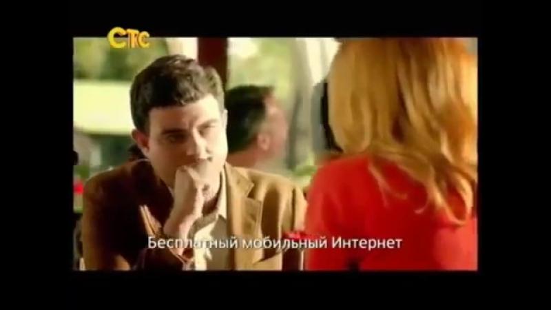 Анонс и фрагмент рекламного блока (СТС, 15.09.2012)
