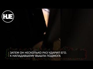 Телеведущего Влада Чижова избили за то, что подрезал черный джип