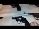 Отстрел револьвера.
