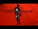 Chorny Chaynik Kosmografichesky metod NMDN