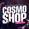 CosmoShop - Магазин и кальянная Нижний Тагил