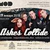 19.01 (пт) | Ashes Collide | MOD club (СПб)
