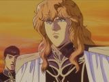 Легенда о героях галактики Legend of the Galactic Heroes OVA 089