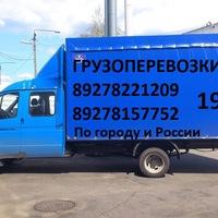 Анкета Хорунов Виктор