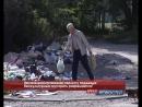 Несанкционированная свалка у подъезда бескультурным мусорить разрешается