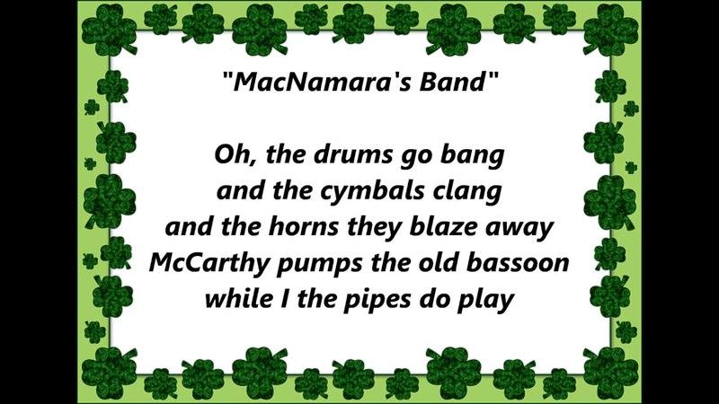 IRISH SONGS MACNAMARA'S BAND words lyrics best top popular favorite sing along song songs