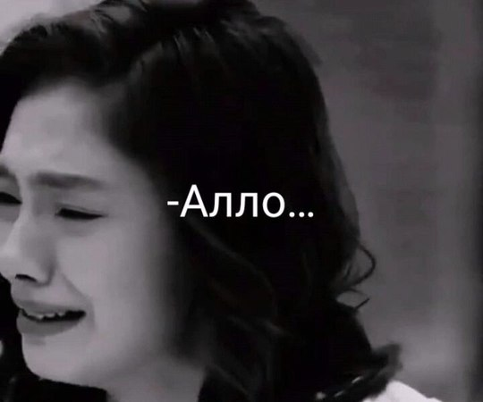 "Атмосфера души🔥 on Instagram: ""🎵Трек: болен - vintage beat"""