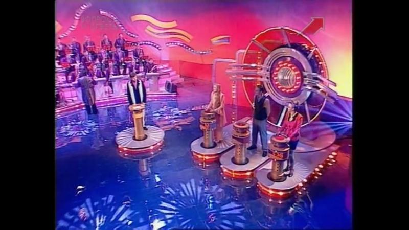 Угадай мелодию (1998) Елена Подмаркова, Аркадий Шулудяков, Мария Гай