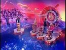 Угадай мелодию 1998 Елена Подмаркова, Аркадий Шулудяков, Мария Гай