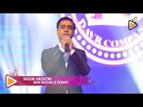 Nasim Hashemi - Man meram zi peshat