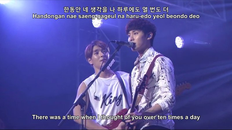FTISLAND - Hey Girl Live [Fish Korean Version] (Hangul, Romanization Eng Sub)