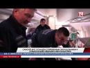Двоих тяжелобольных пациентов отправили самолётом МЧС из Симферополя в Санкт Петербург для оказания высокотехнологичной медицинс