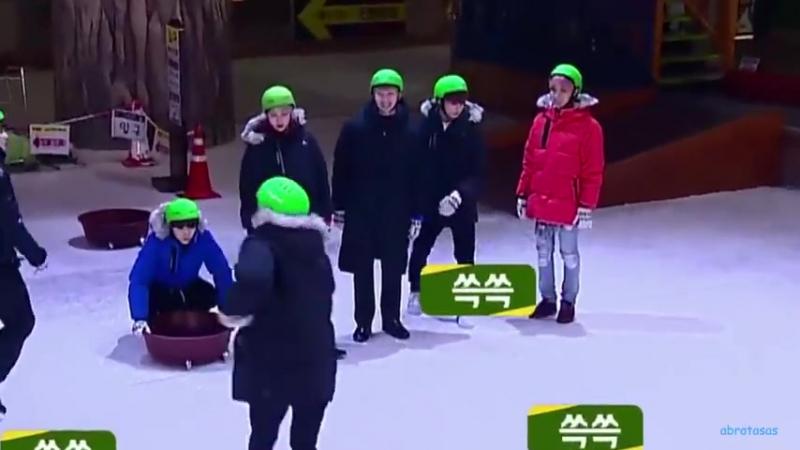 YOONGI ON ICE_HIGH