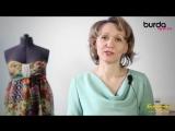 Швейная машинка. Видео урок 10 от Burda- работа с косой бейкой #1