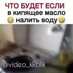 """🇵 🇷 🇾 🇰 🇴 🇱 on Instagram: """"#ржач#смех#юмор#смешноевидео #смешно#хаха#игра#интервью#шок#ужас#кошмар#трэш#шутка#пранк#класс#круто#фэйл#идиот#взаимные..."""
