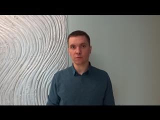 Видео презентация АН