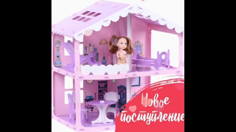 """Дорогие друзья, мы спешим Вас обрадовать! 👍🏻 ⠀⠀ В наших магазинах новое поступление кукольных домиков производителя """"Replace and"""