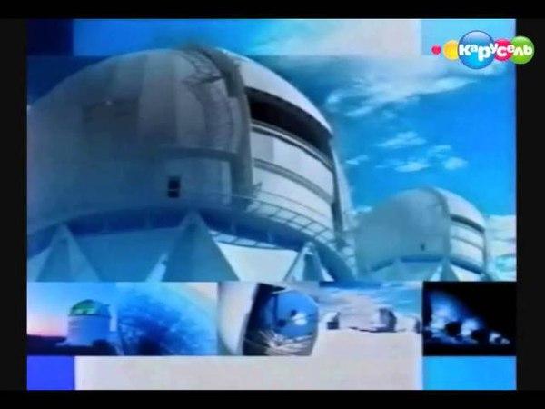 Блок анонсов (Телеканал Карусель) (01.01.2011 - 31.08.2013)