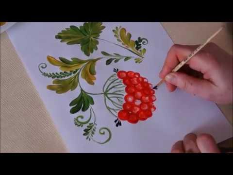 Петриківський розпис Гілочка калини Petrikov painting A branch of viburnum