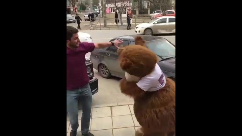 Зажёг с медведем)) pari mira