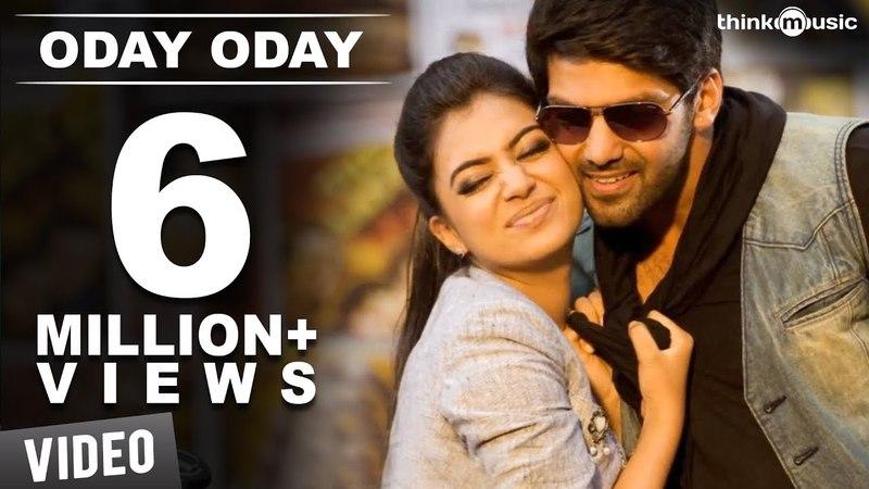 Official Oday Oday Video Song Raja Rani Aarya Jai Nayanthara Nazriya Nazim