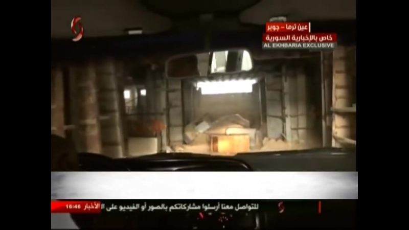 The SAA discovered a city under a city in Eastern Ghouta! -