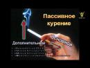 Бросить Курить раз и навсегда Легко! Шестая лекция - Дышите Свободно - YouTube (Как прекратить запои в домашних условиях)