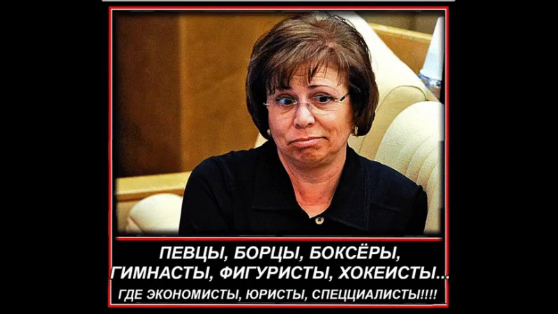 Еще Собчак в президенты и всёёёёёё.. аут,приехали)