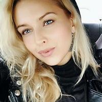 Поспехова Елена