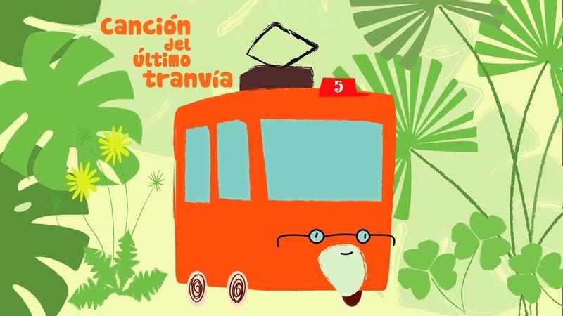 El Último Tranvía - Canciones Para Soñar | Petits Habitants