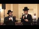 Levy Falkowitz Duet with Badchen Avrum Mordche Schwartz Mitzvah Tanz