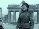 Бранденбургские ворота, 1945, Берлин, Германия