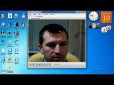 Как включить веб камеру на ноутбуке или компьютере | Moicom.ru
