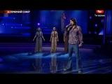 Алексей Ksenon Смирнов - Там, где клен шумит X-Factor (кавер на ВИА Синяя птица)