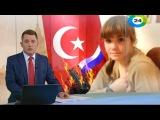Россиянки на службе террористов ИГИЛ. Следственный комитет проверит, Варвара Караулова