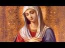 Песнь Богородицы - Величит душе моя Господа Честнейшую Херувим
