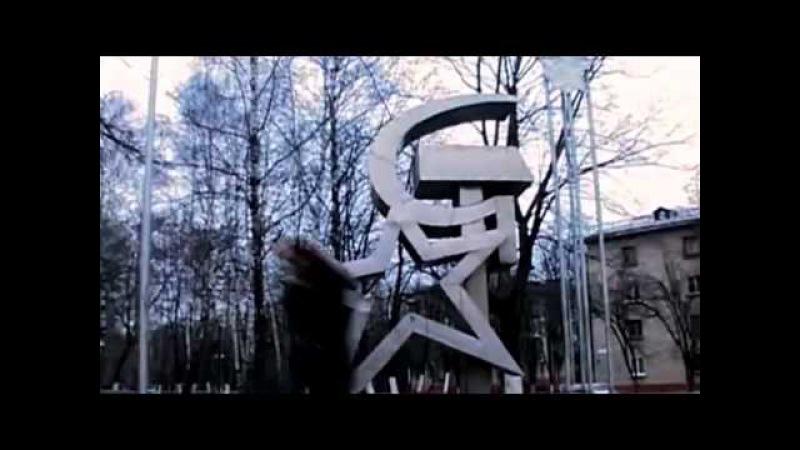 Noize MC 10 суток (Сталинград)